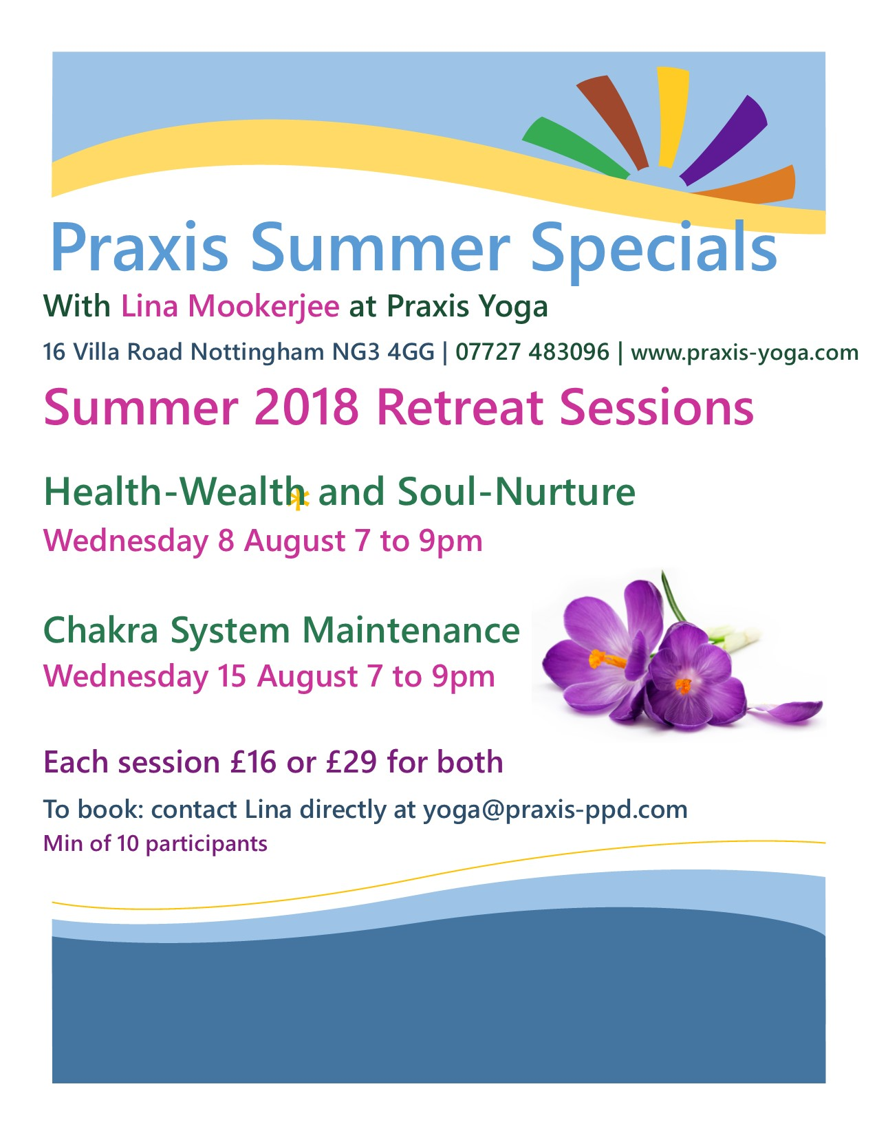 Praxis 2018 Summer Special